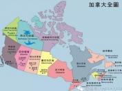 加拿大大学选择必读:Co-op带薪实习利弊谈