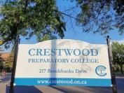 推荐多伦多北约克优质精英私校Crestwood Preparatory College:管理严格,高升学率,大型操场,位置很好!