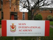 中国教育国际化的新征程:多伦多苏安学院跨境办学案例分析