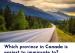 加拿大哪个省申请移民最容易?没工作offer也有这么多机会!