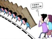 中国教育功利主义很强,我们都是不同成度的受害者