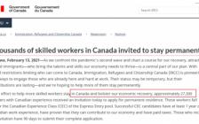 加拿大移民部狂送2.7万枫叶卡,或将引发灾难