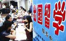 我在中国大型留学中介做了6年 亲手毁掉了3000多留学生