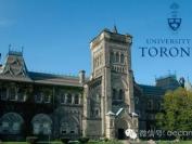 《麦克琳》杂志2016年加拿大大学排名新解读