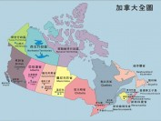 为什么大家挤破头了也要移民加拿大?