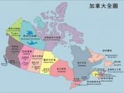 2017 中国移民加拿大人数排第二