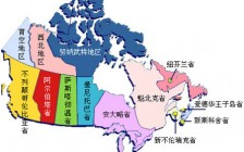 最新加拿大人口的统计分析报告