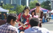今年上半年 加拿大中国留学生同比增长78%