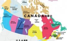 加拿大留学生经济危机初现!安省被敲警钟