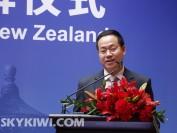新西兰多名中国留学生遭袭 中国使馆要求尽快破案