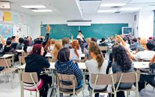 加拿大留学最难申请的5个本科专业