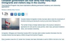 加拿大堵住的出入境信息的漏洞,涉及福利和移民入籍