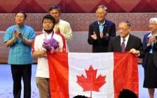 奥数竞赛世界冠军 加籍华裔男孩谈自己