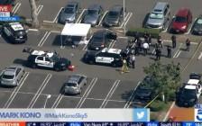 新学年首日 亚裔退休教工在加州大学富勒顿分校遇刺身亡 亚裔嫌犯在逃