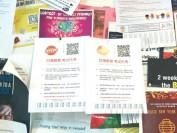 UBC大学贴代写论文代考广告 华裔留学生促校方加强管制