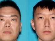 中国留学生在美国遭绑埋尸沙漠 2名凶嫌逃回中国