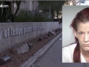 枪杀中国留美学生江玥的凶手获刑25年