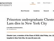 美国普林斯顿大学20岁华裔学生自杀 死于纽约市某医院