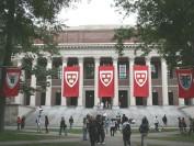 哈佛!哈佛?