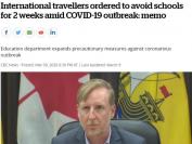 加拿大首个教育部门宣布:所有国外返回的学生隔离14天!