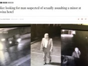 两名13岁中国女孩加州酒店内遭性侵 嫌犯仍在逃