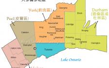 安省大多伦多地区10大公立教育局名单和推荐