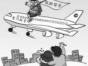 """中国成为最大留学生生源国 """"全民留学时代""""的泪点与痛点"""
