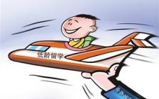 中国一个5岁孩子妈的悲凉自述:孩子一定要出国!