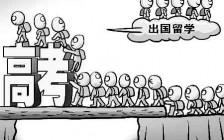 新疆现低龄留学潮:高中、初中生加入留学行列
