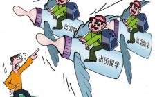 中国首份低龄留学报告发布 加拿大为出国读高中学生首选