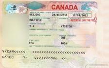 加拿大大签证和小签证的区别