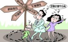 中国教育落后的根本原因在哪里?