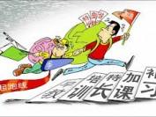 中国教育的十大罪恶,条条触目惊心
