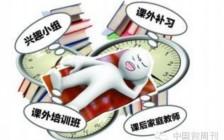 失败的中国教育真实面目大曝光