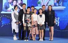 小别离背后:中国45万留学家庭的焦虑从何而来