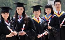 美国斯坦福华裔学生公开信:崩溃与徘徊尽在高中那4年