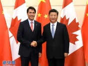 加拿大和中国联合新闻稿 达成17项协议