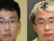 染发购豪车买步枪,还大量缺课,美国佛州大学一中国留学生被驱逐出境
