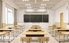 安省公立小学教师也来凑热闹 可能在11月初宣布合法罢工