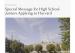 好消息!哈佛大学调整2021年录取政策