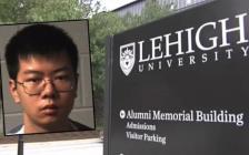在美国的中国留学生用铊毒害非裔室友, 被判20年刑期
