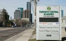加拿大私立学校—多伦多中央中学 Toronto Central Academy