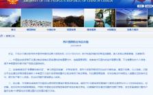 加拿大中国留学生回国,隔离期间接一通电话痛失10万!