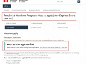 加拿大移民进入网申新时代,从此告别纸质申请