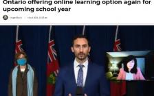 安省教育厅刚宣布:9月开学后学生任然可以选择网课或现场上课!