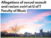 多伦多大学又被多名学生曝光校内性骚扰学校不作为