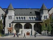 """安省皇后大学-加拿大的""""普林斯顿"""""""