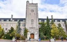 加拿大Top15大学申请 雅思成绩最低要求