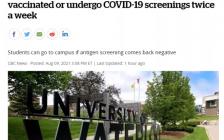 滑铁卢大学将对没有完全接种2针疫苗的学生 每周2次强制新冠检测