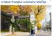 多伦多大学全球排名创新高  跻身全球前25!